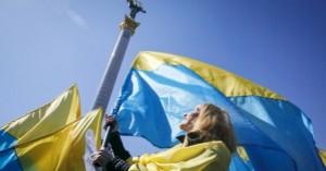 бизнес приглашение в Украину