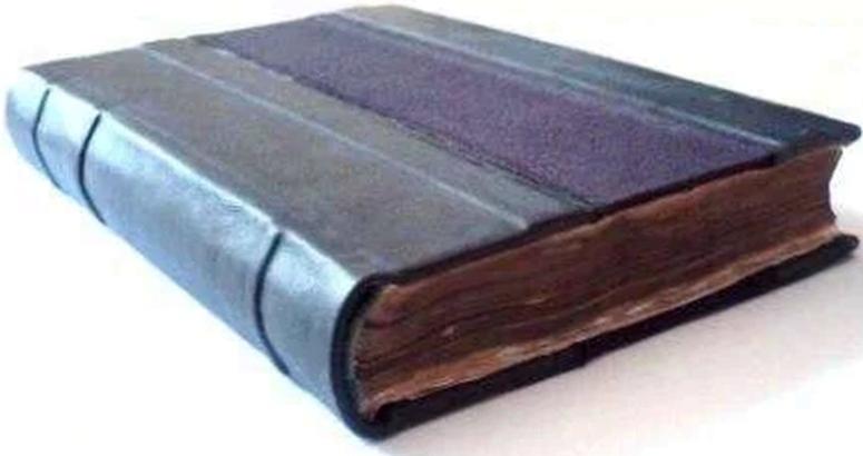 Что такое антикварная книга